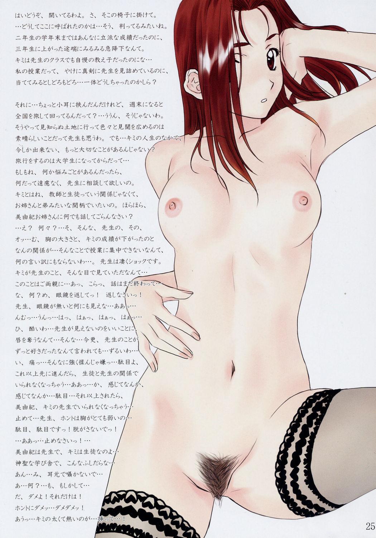 fatal bullet sao nude mod Miagete goran, yozora no hoshi o