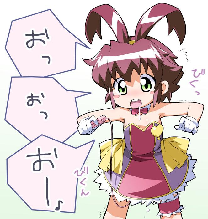 pokahn magical? renkin 3-kyuu No game no life shiro naked