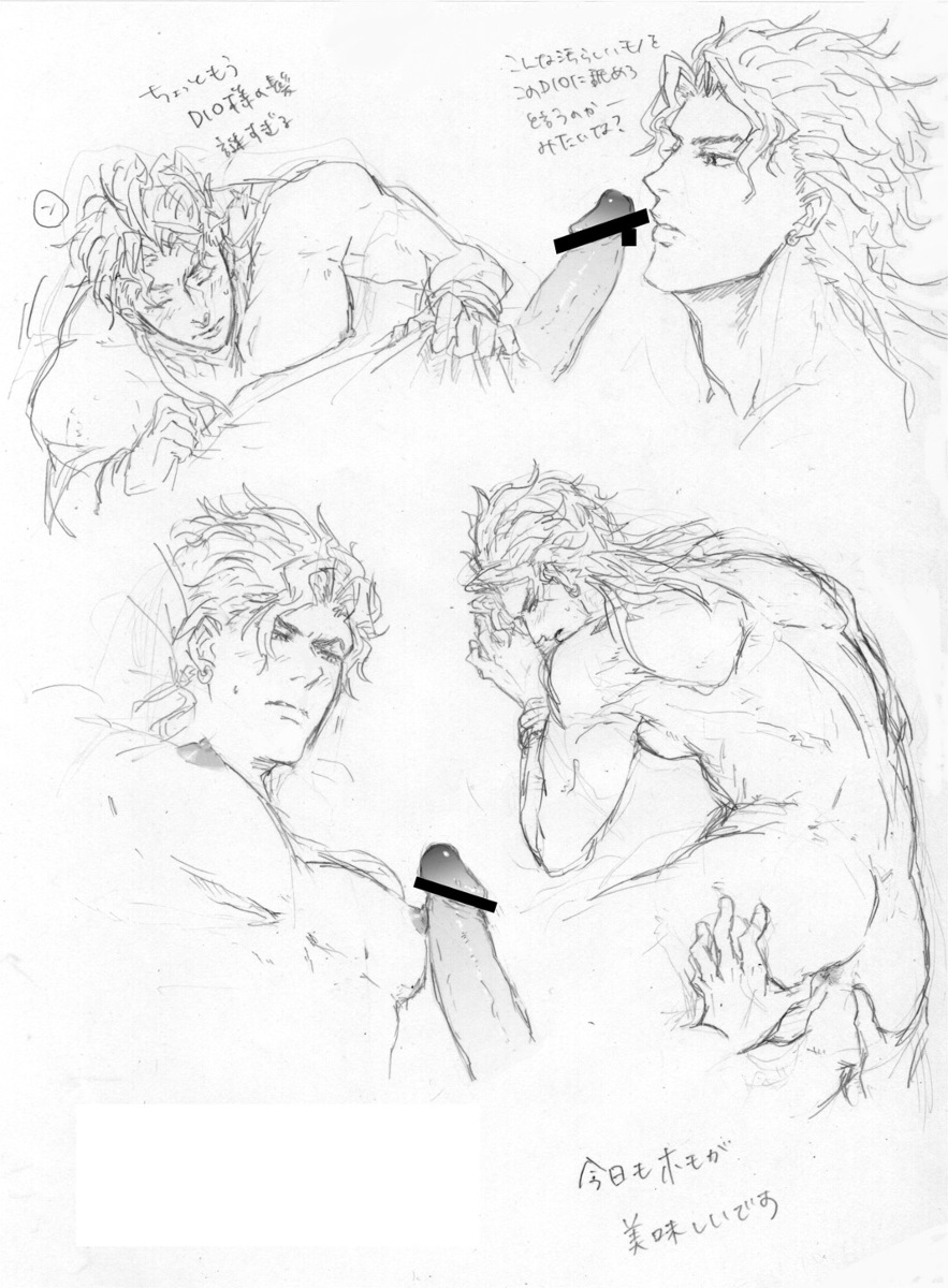 dio porn jojo's bizarre adventure Senran kagura asuka and homura
