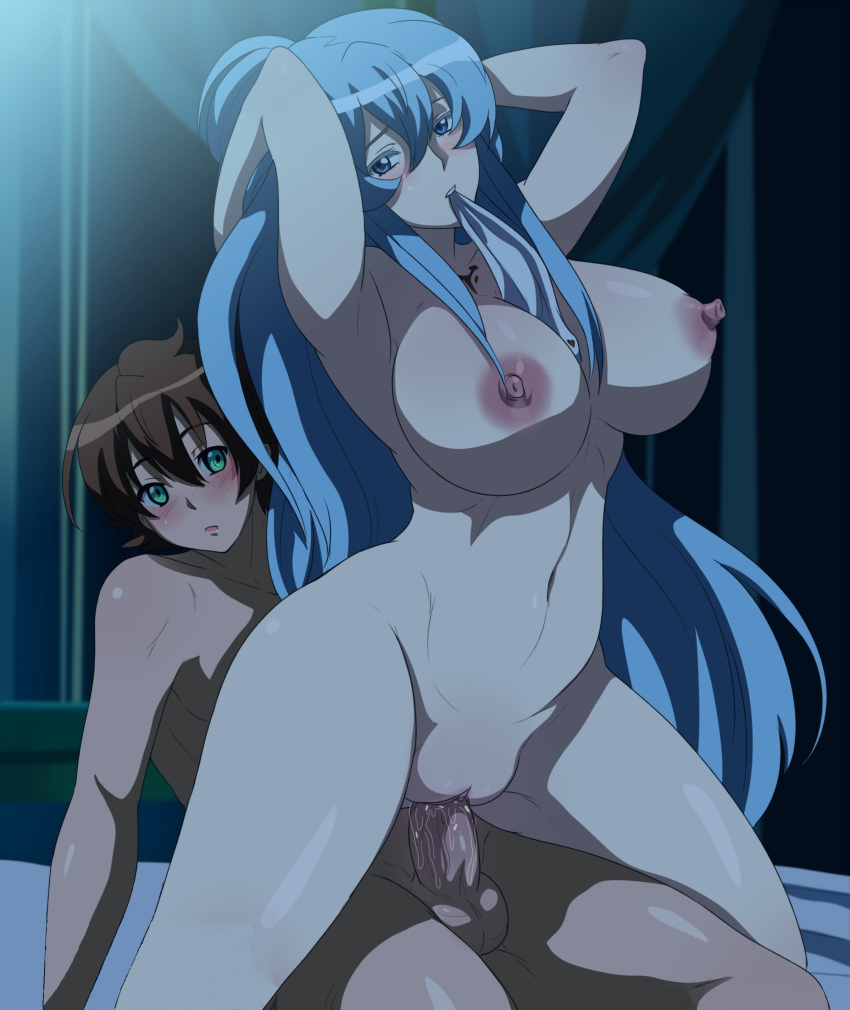 kill naked ga esdeath akame Five nights at freddy's chica hentai