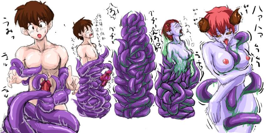 ge hentai male:monster One punch man saitama x fubuki