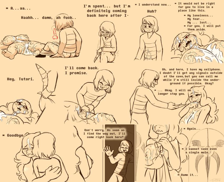 under(her)tale Baku ane otouto shibocchau zo! the animation