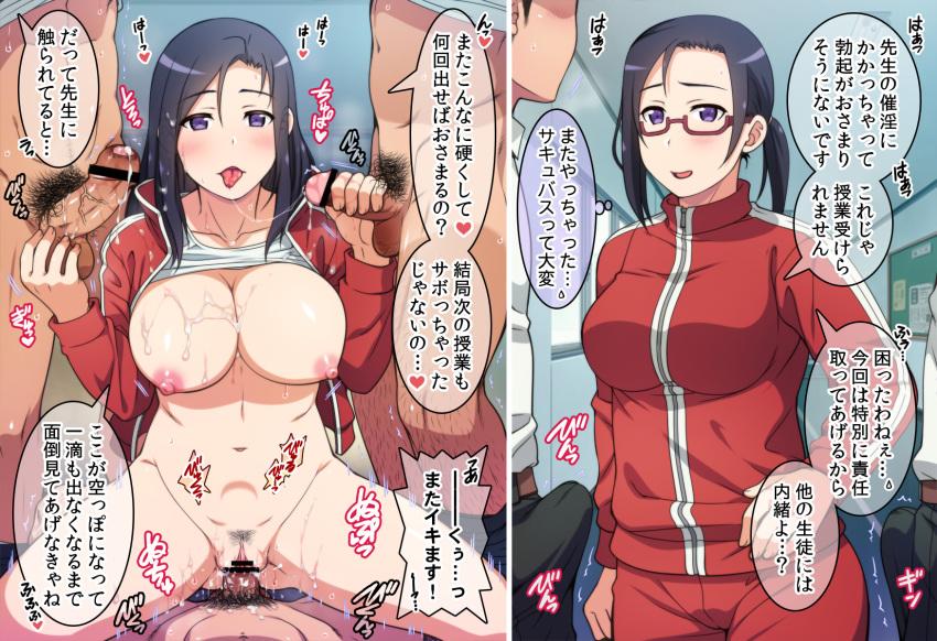 kataritai demi-chan wa kurtz The king of fighters maximum impact