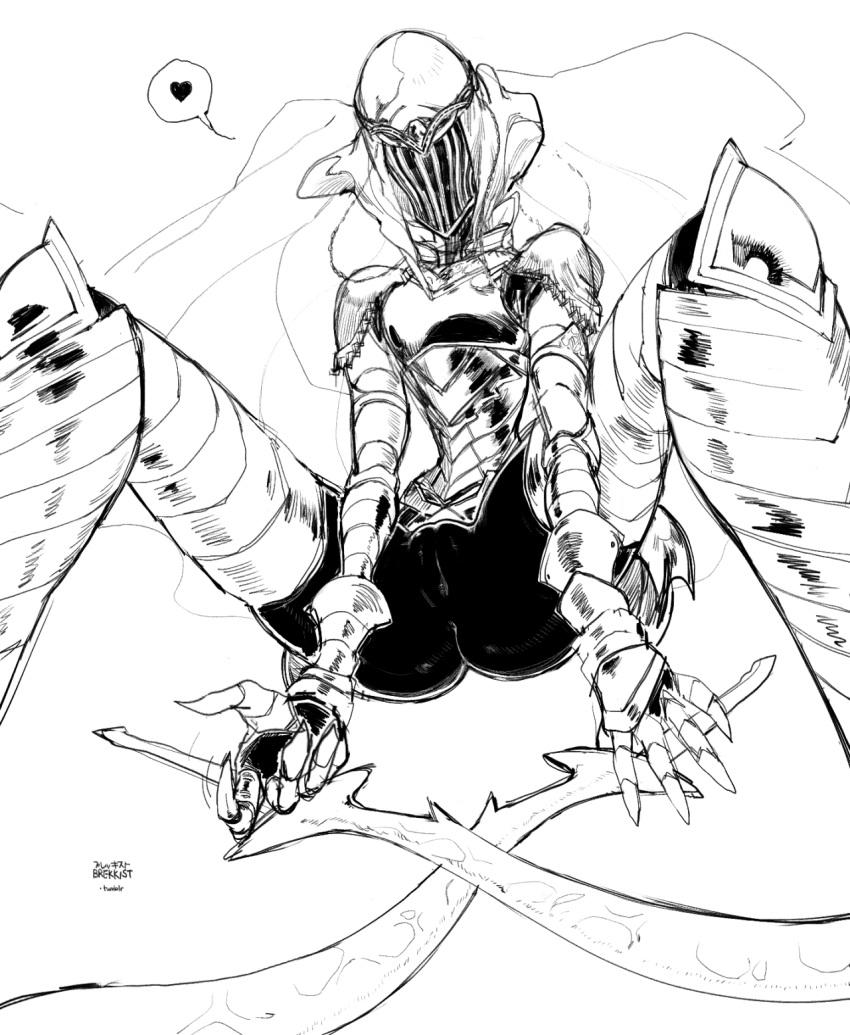 souls armor 2 dark viewer Nier automata 2b