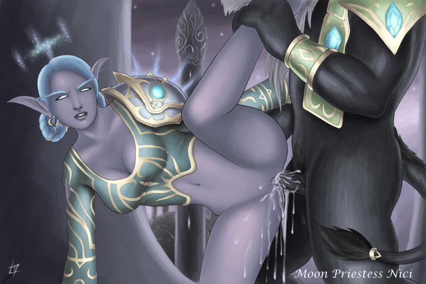 cartoon porn warcraft world of Yu gi oh gx yubel
