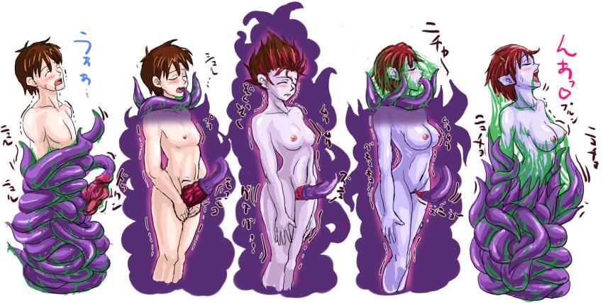ge hentai male:monster Monster musume no iru nichijou arachne