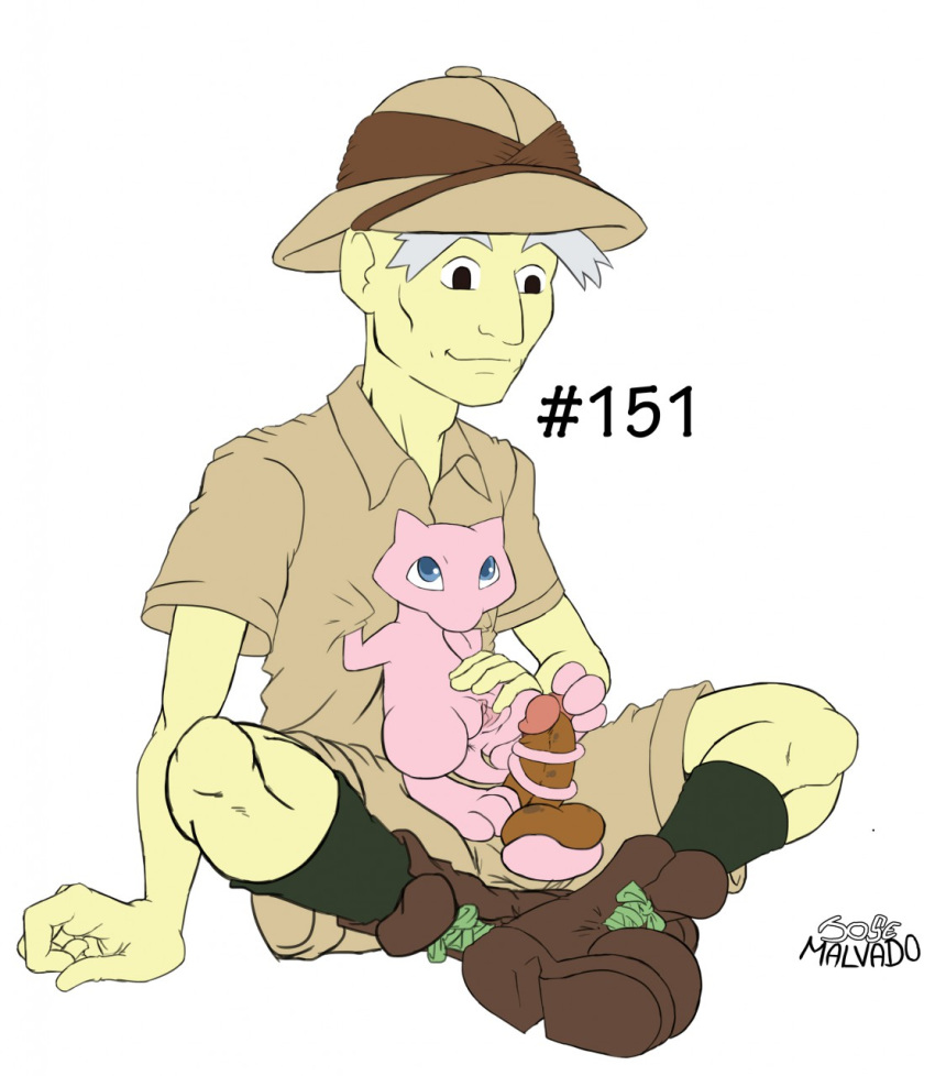 human legendary male form pokemon Pokemon ash and serena amourshipping