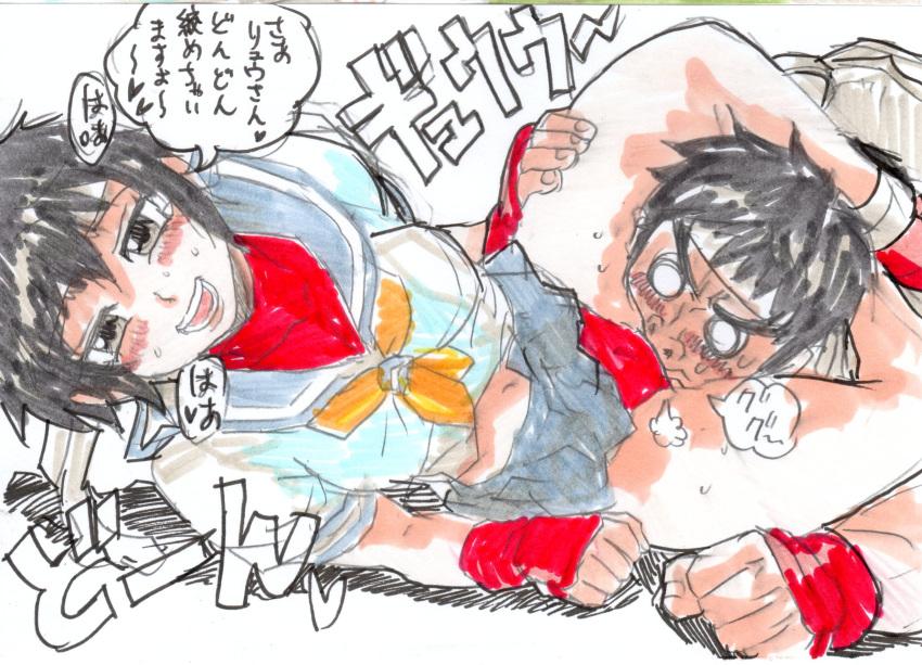 fighter gif sakura hentai street World of warcraft kul tiras humans
