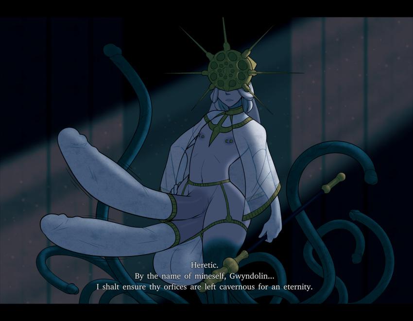 authority rat dark royal souls Maid san to boin damashii the animation